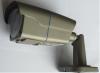 Bullet camera IP605-20