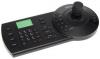 Сетевая клавиатура NKB1000