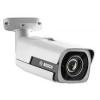 IP camera NTI-50022-A3S