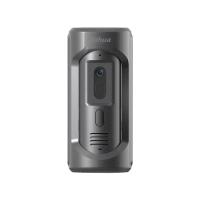 2MP IP camera module VTO2101E-P